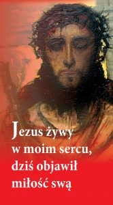 Tło do Ciemnicy - baner - Ecce Homo (DE1305)